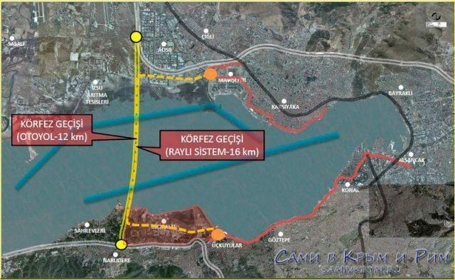 Как-сократить-через-мост-Осамн-Гази