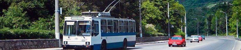 Крымский-троллейбус