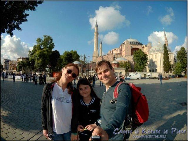 Мы-на-площади-Султанахмет