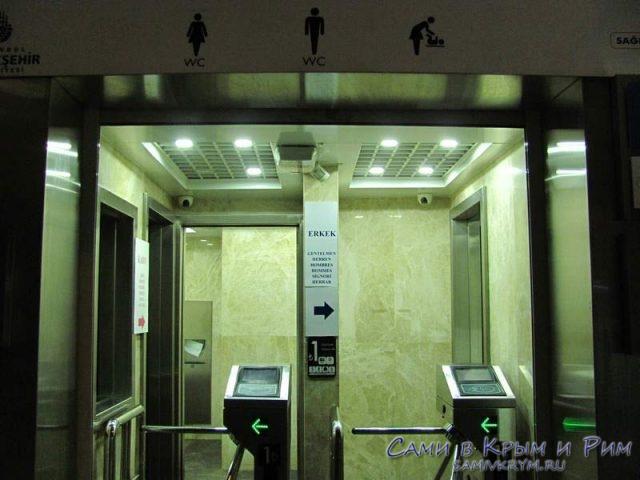 Общественный-туалет