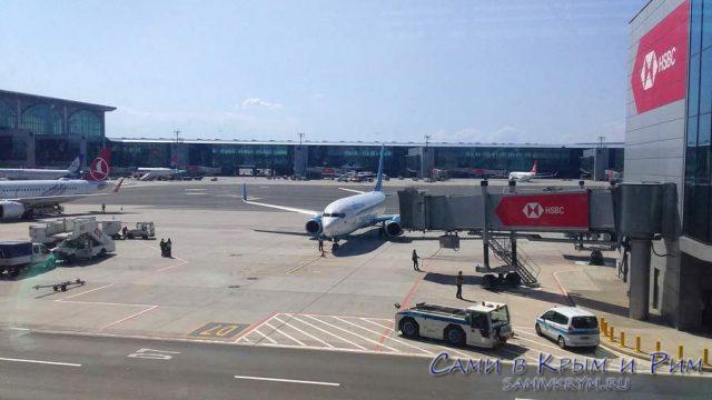Самолет Победы в Стамбуле