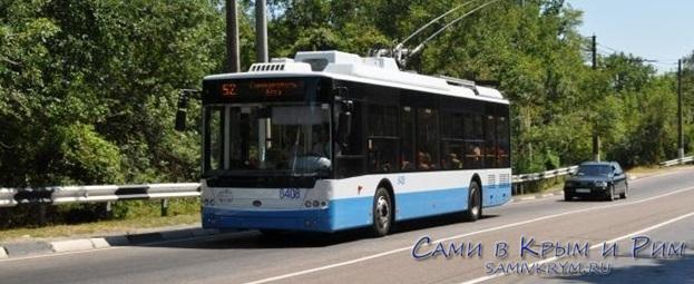троллейбус-крым