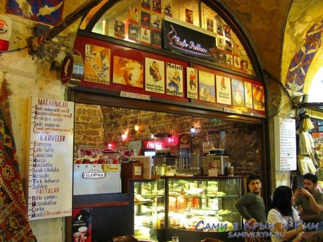 Кофейня на Гранд Базаре