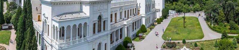 Ливдийский-дворец-с-другого-ракурса