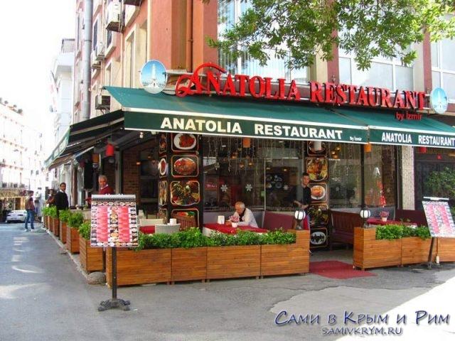 Не плохой ресторан Анатолия