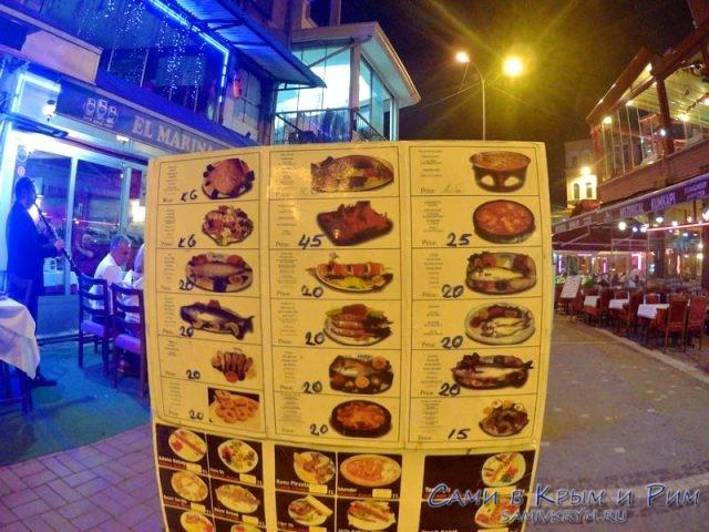 Недорогие цены одного из ресторанов в Кумкапы
