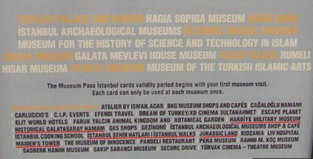 Преемущества-музейной-карты-в-Стамбуле