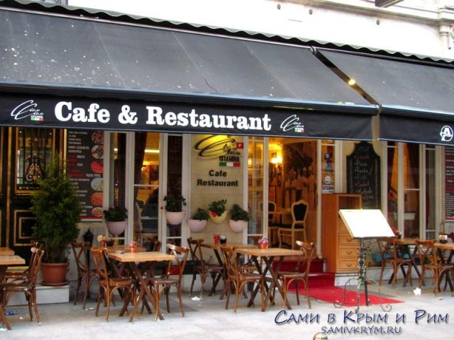 Редкий случай - ресторан итальянской кухни в Стамбуле