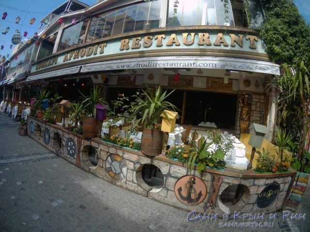 Ресторан Афродит в районе Кумкапы
