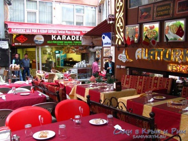 Рестораны возле площади Султанахмет