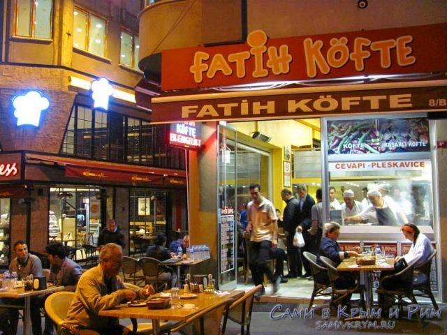 Станадртное турецкое кафе для местных