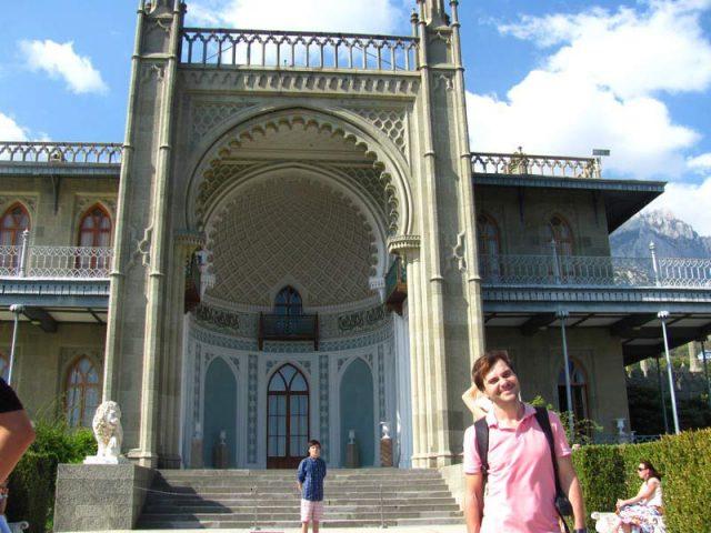 Южный-фасад-дворца