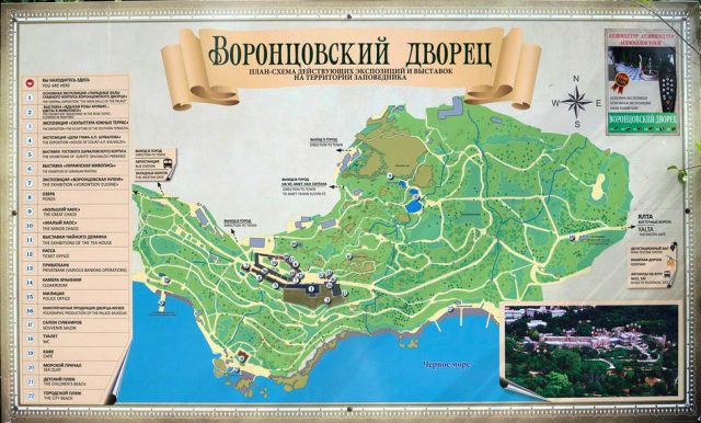 схема-Воронцовского-парка