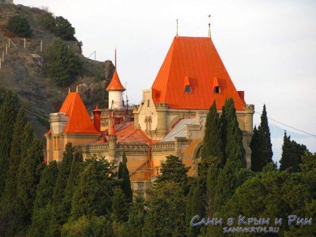 Администрация в здание дворца
