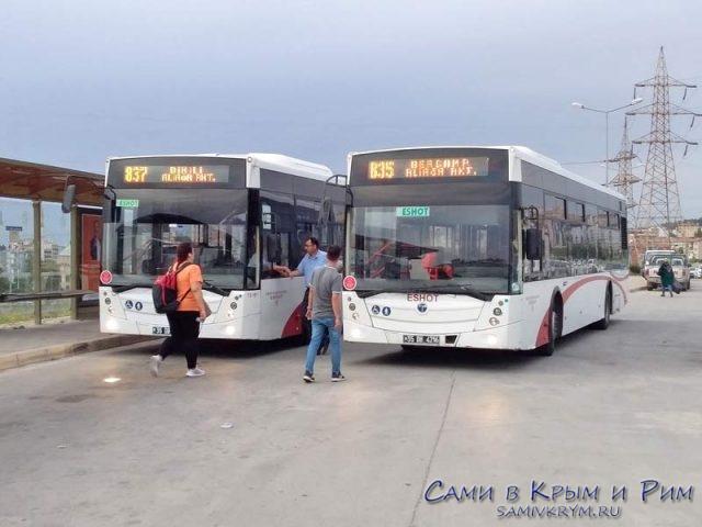 Автобусы из Измира в Бергама