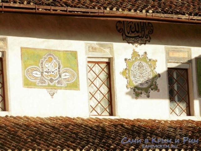 Роспись на стенах дворца