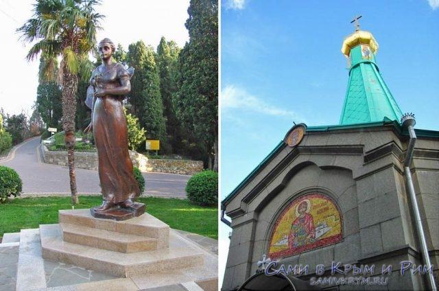 Скульптура княгини Гагариной и домовая церковь