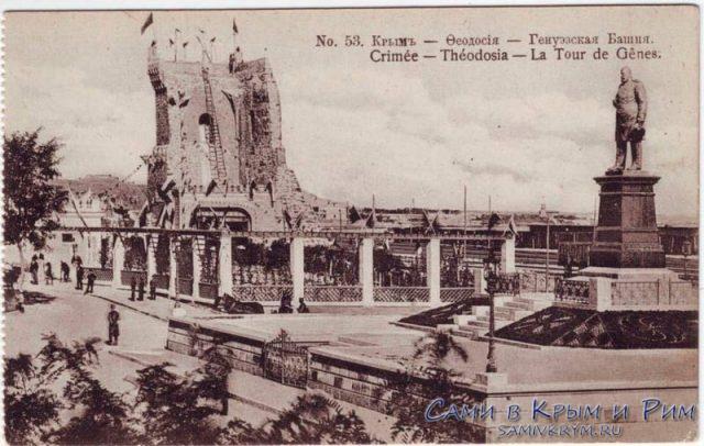 Строительство железной дороги в Феодосии