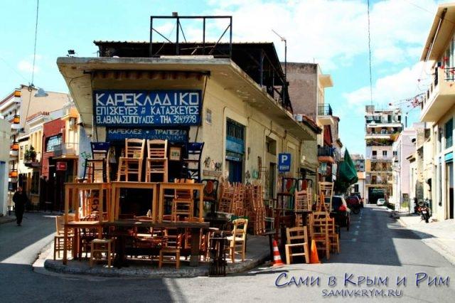 Улицы-Афин
