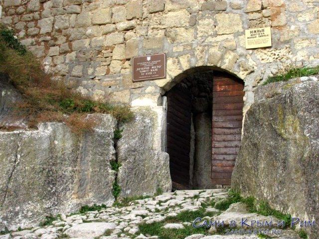 Вход в пещерный город