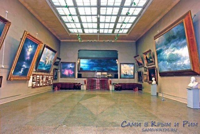 Выставочный зал галереи Айвазовского
