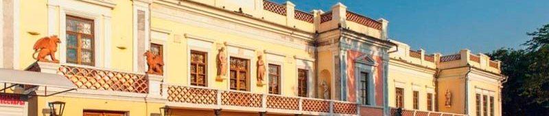 Здание галереи Айвазовского