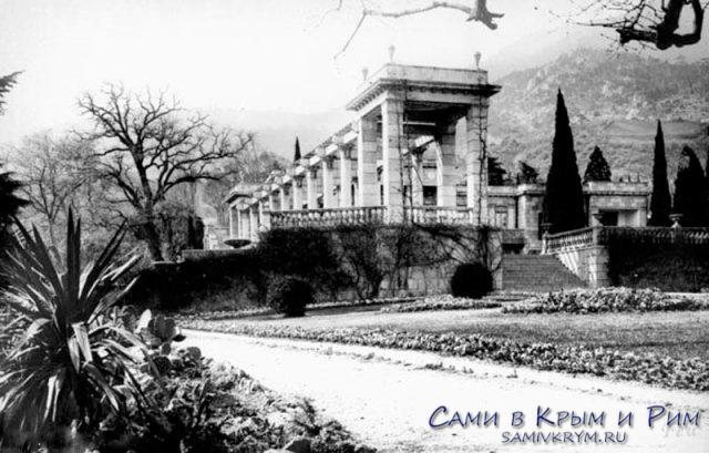 Никитский сад архив