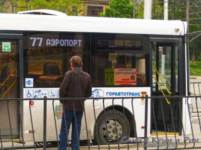 Автобус из нового терминала в старый