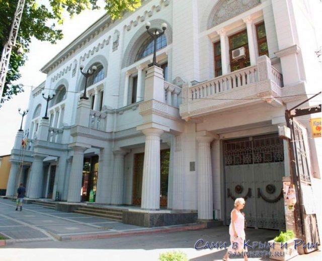 Банка-взаимного-кредита-Симферополь