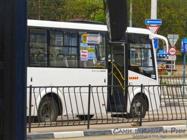 Городской рейсовый автобус Симферополя