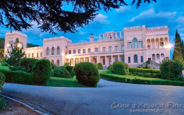 Ливадийский-дворец