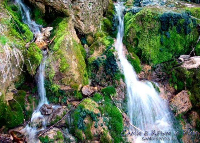 Водопад-Су-Учхан