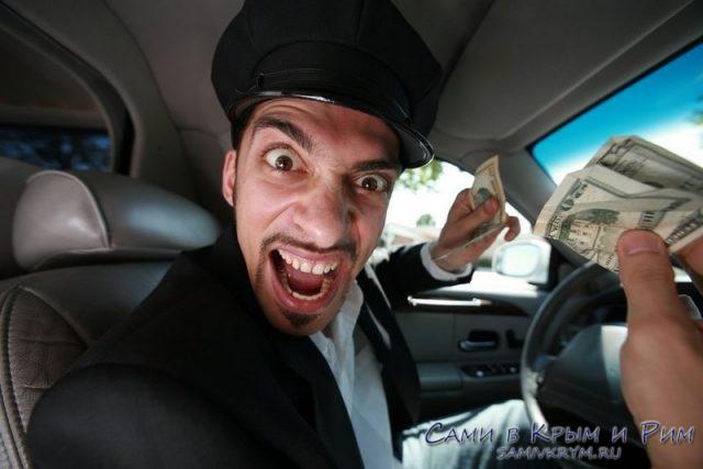 Злой водитель такси