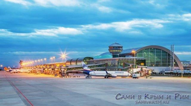 Аэропорт Аднана Мендерсе