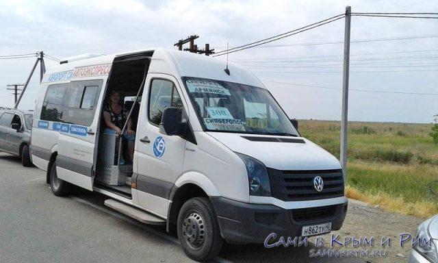 Автобус от границы