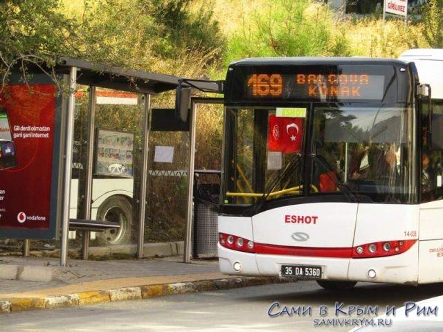 Автобус от канатной дороги до Конак