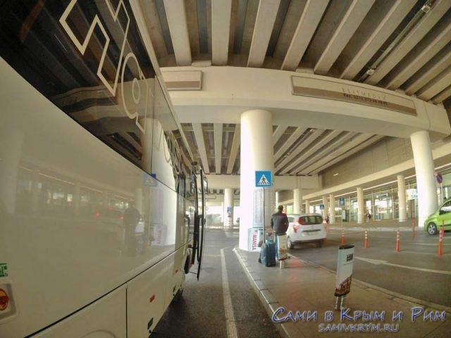 Автобусы Хаваш из аэропорта Измира