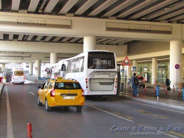 Автобусы компании Хавас