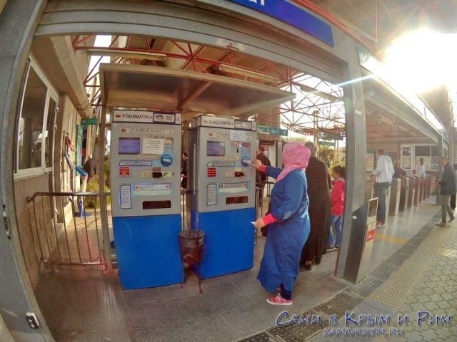 Автоматы пополнения карты проезда