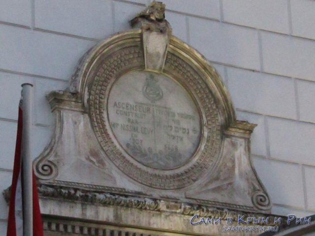 Даты постройки лифта