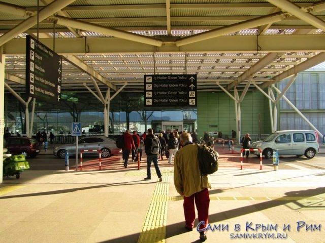 Как попасть в аэропорт Измира