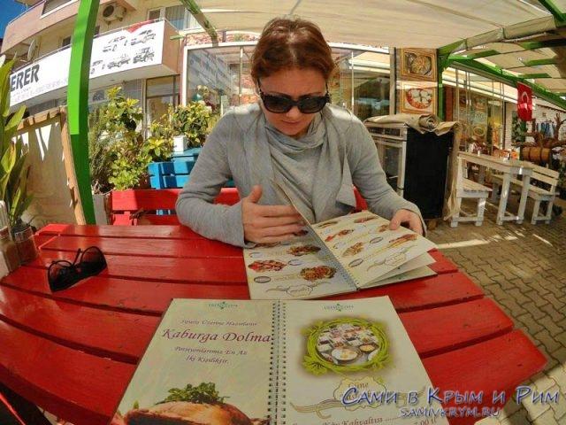 Местные кафе Измира