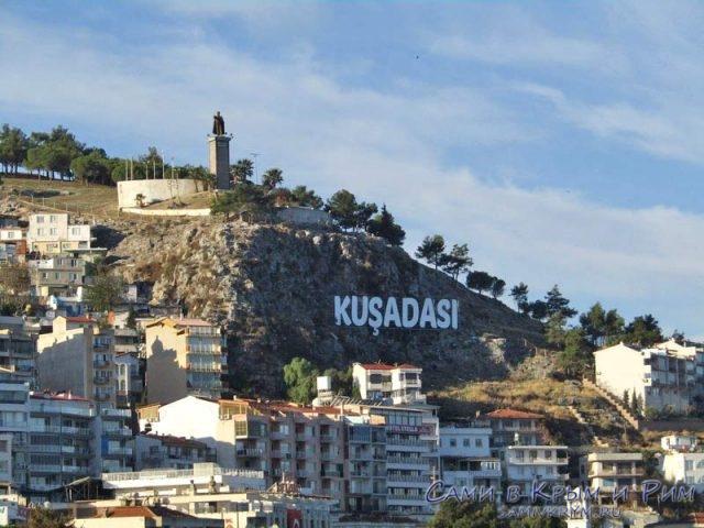 Наш отель в Кушадасы на склоне горы