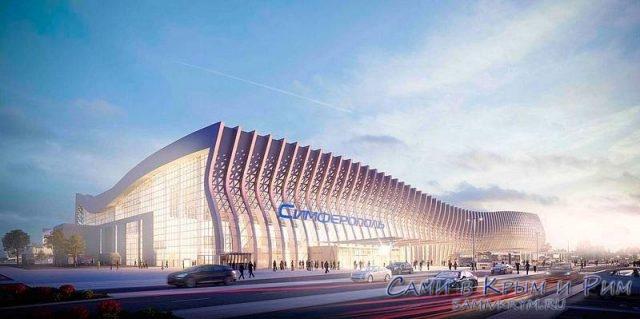 Новый-терминал-в-Симферополе