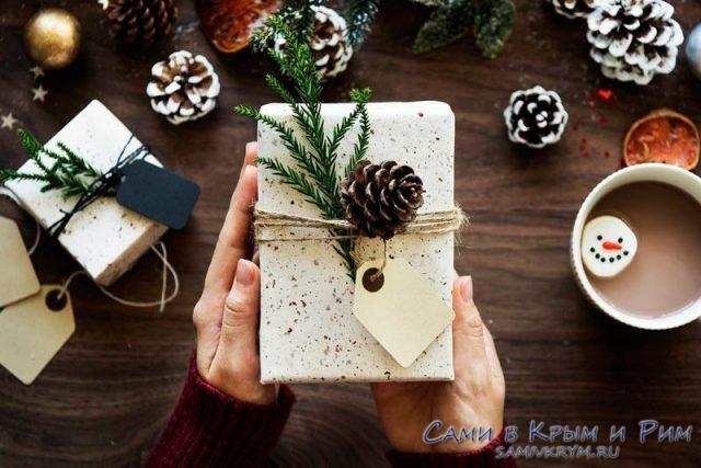 Подарок-на-Новый-год