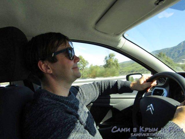 Получаю удовольствие от вождения