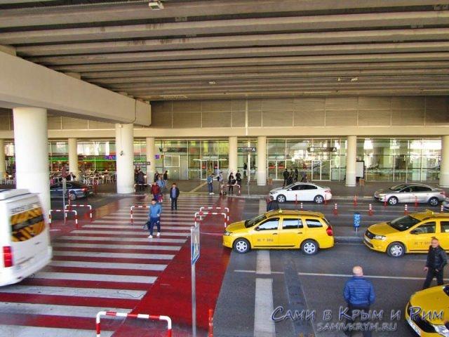 Такси в аэропорту Измира