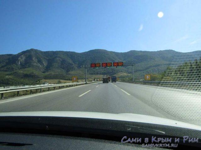 Жмем по великолепному турецкому шоссе