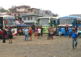 Автовокзал в Покхаре