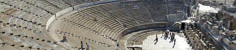 Большой Театр Эфеса